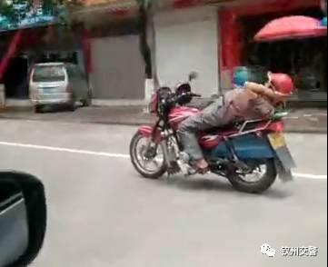 摩托车 杂技 老司机被拘留了