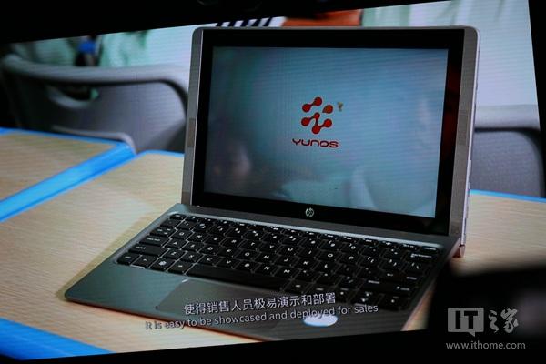 全球首款YunOSBook二合一平板亮相:惠普造