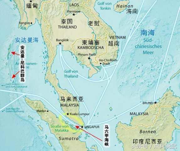 印度巨资购买世界上最先进海上无人机,剑锋指向马六甲海峡