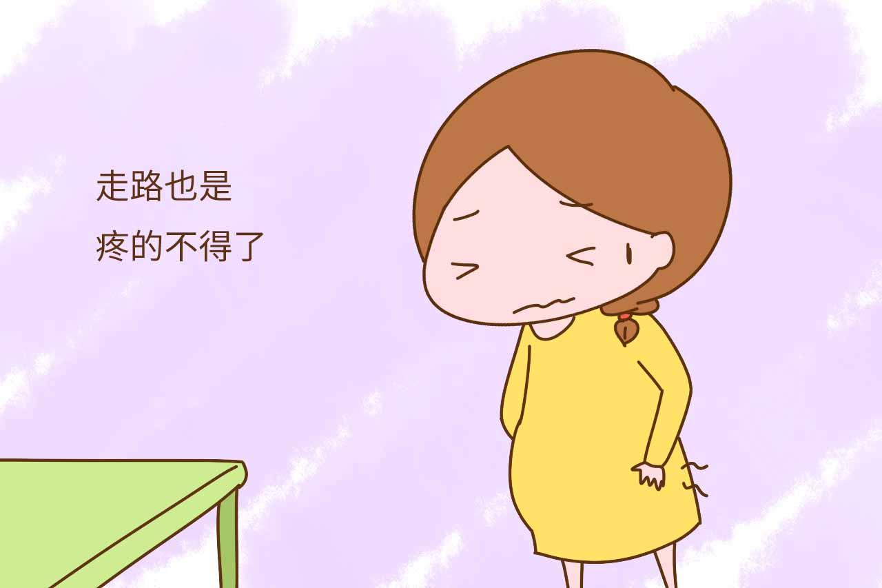 """孕期这个部位疼痛是正常反应,孕妈不用过于忧心"""""""