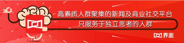 微软本周重组或裁员数千人中国区影响暂不详