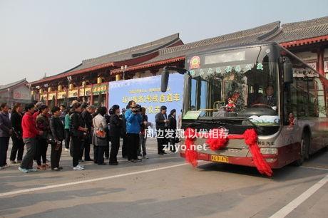 西安环山旅游公交1&2号线能到的景点详解