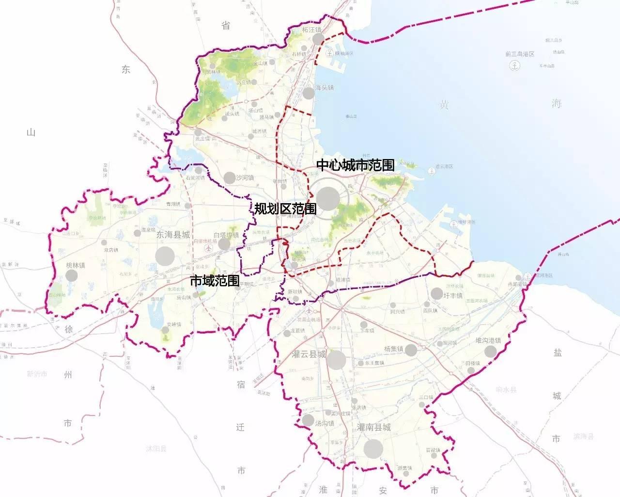 连云港市城市总体规划 草案 批前公示 快来看,与我们的生活息息相关