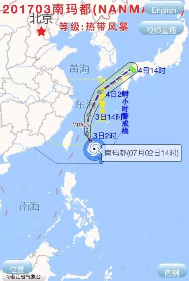 今年第3号台风 南玛都 生成 暑假第一周惠州的天气是雨 雨 雨