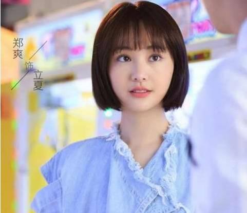 条形码刘海 今年上半年流行的空气刘海搭配上齐耳短发 有一种说不出的图片
