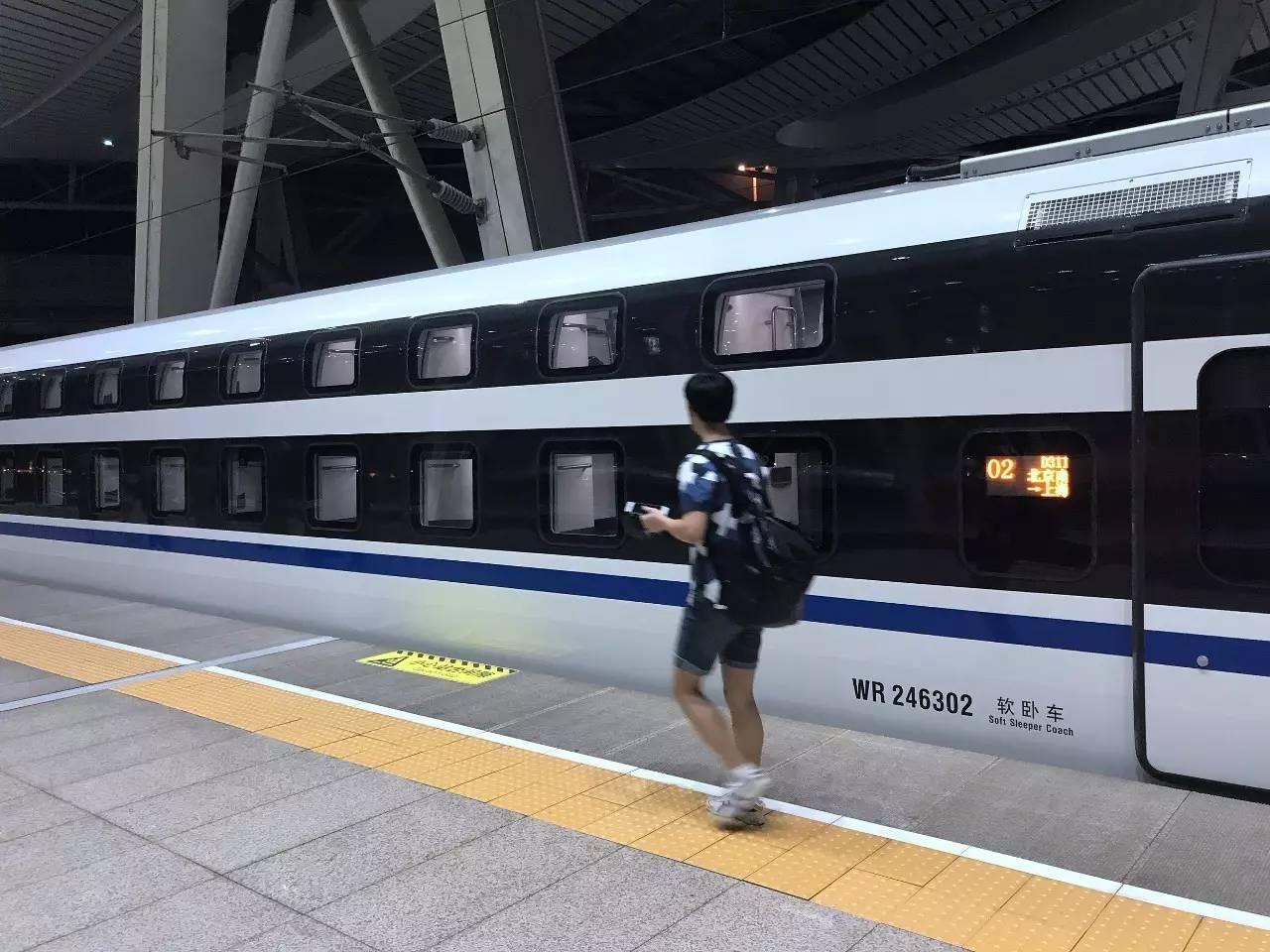 火车卧铺座位分布图
