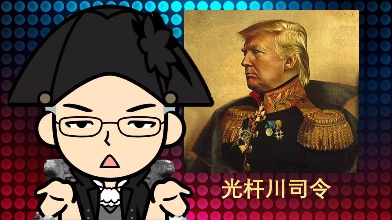 """说沈马  凭什么媒体嘲讽川总统可以,反过来就不行?"""""""