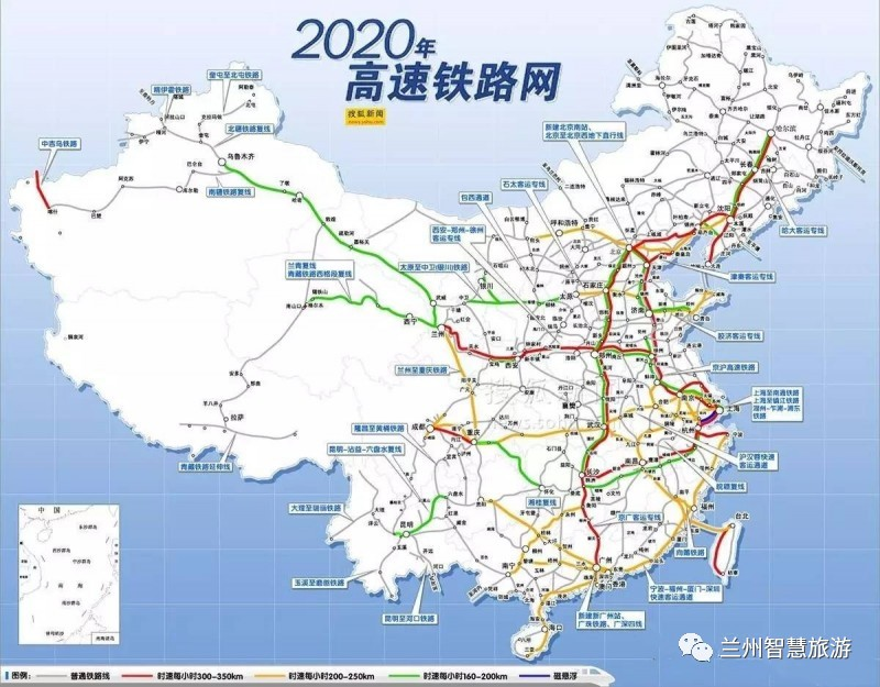 十三五高铁规划图 2020年