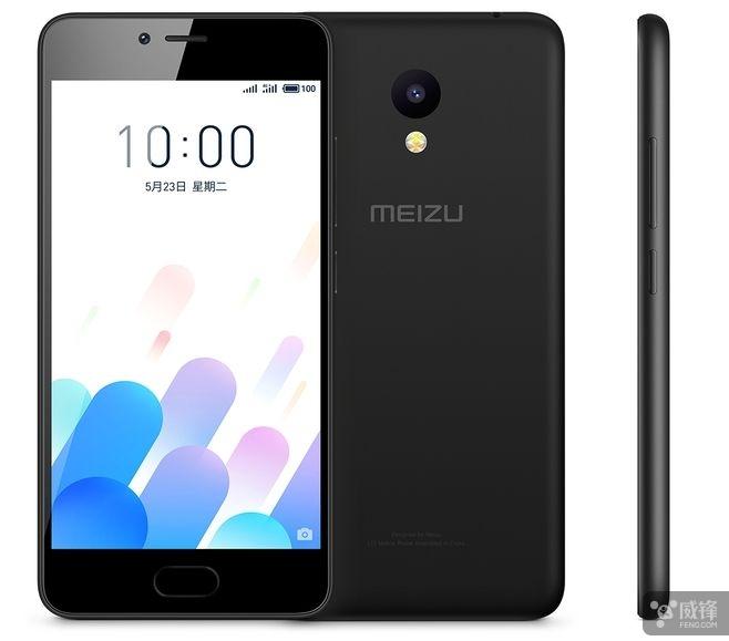 699元配MT6737魅蓝5A廉价入门手机发布