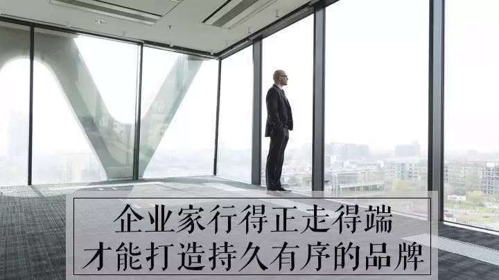 为什么企业家都在学王阳明?