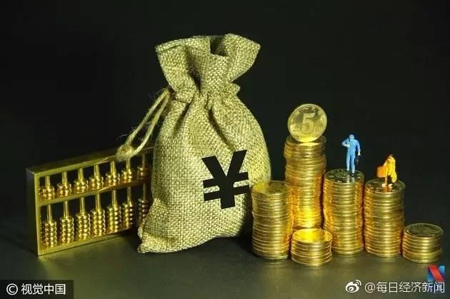 中国对外开放又一盛事达成!人民币将来更吃香了