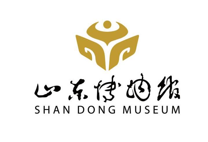 山东博物馆的题字怎么看像 心在情妇哪