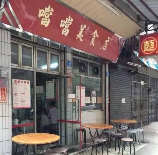 """东莞这个""""中国第一镇""""除了土豪多,没想到连美食都这么""""猛""""!"""