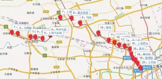 苏州地铁S1号线要来了,去上海迪士尼只需一张地铁票图片