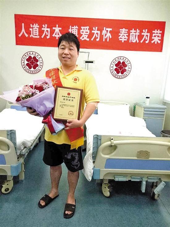 东莞一男子一个多月减肥15斤,只为捐造血干细胞救人(图)
