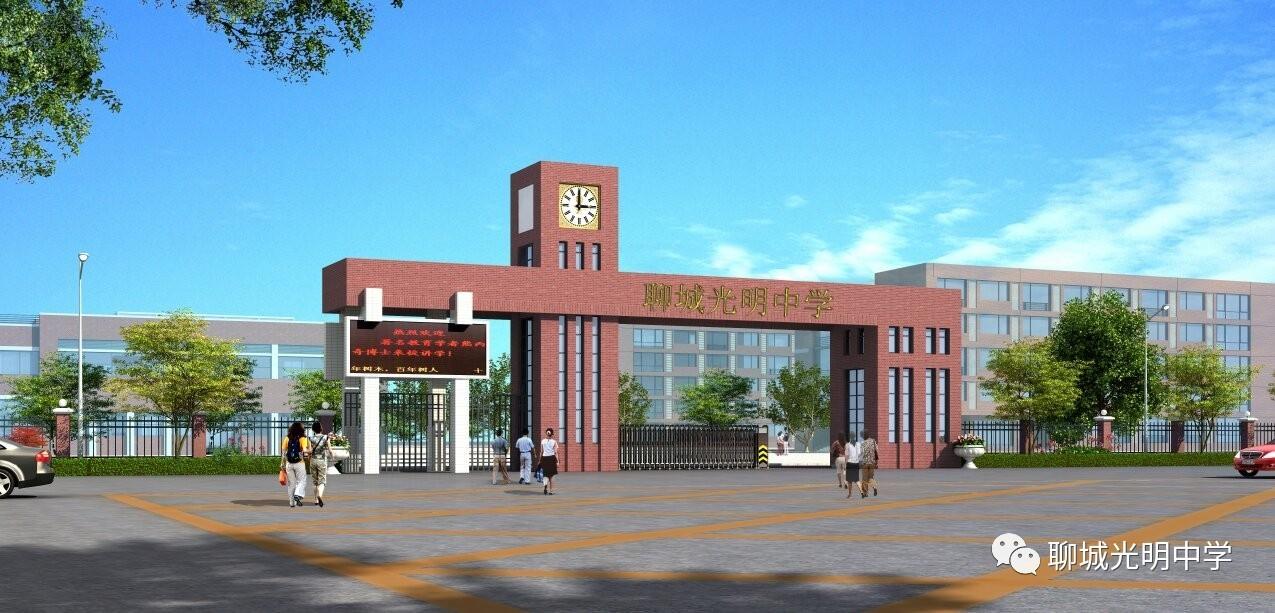 聚焦 东昌府区又新增一所新学校