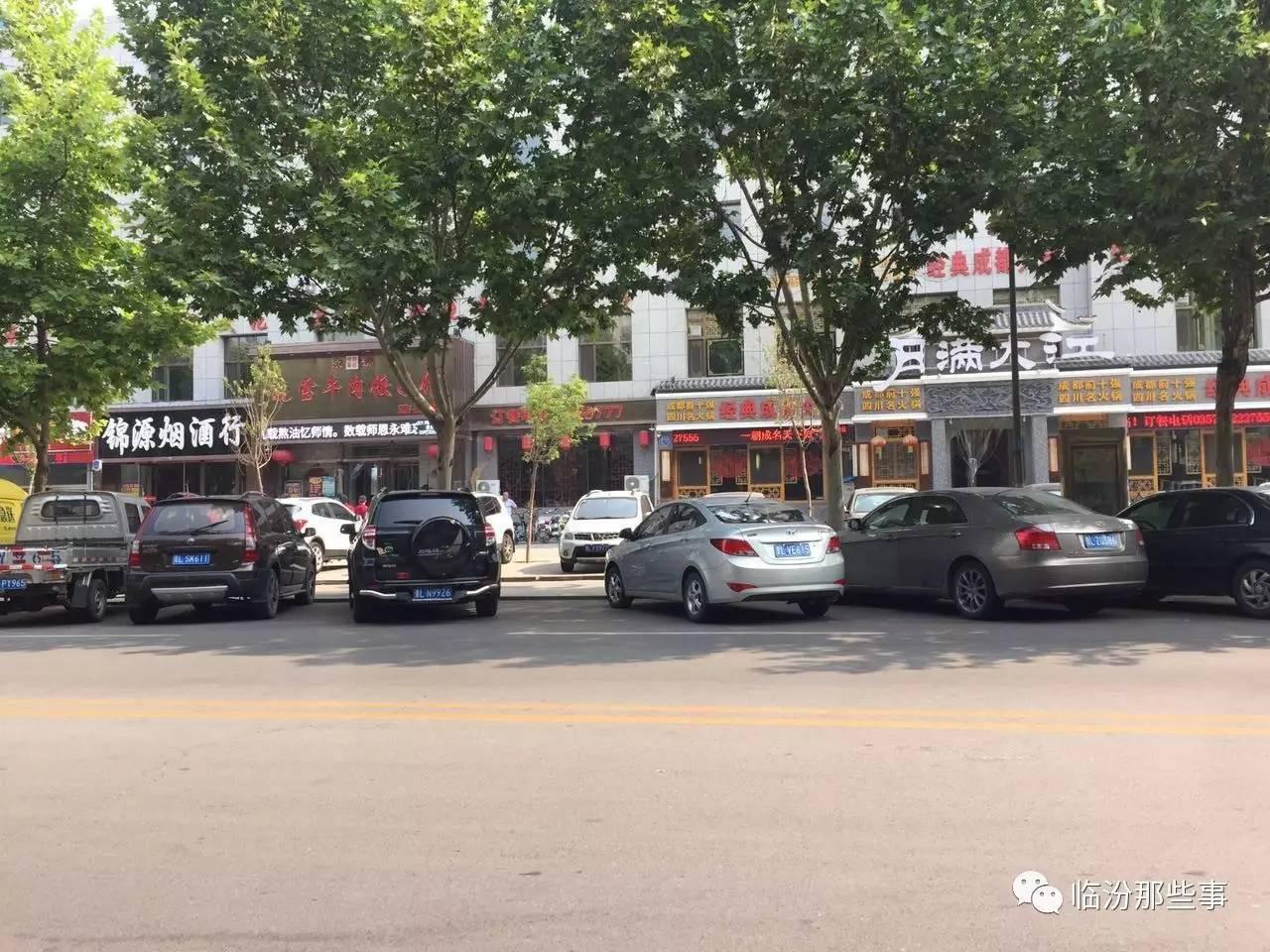 临汾公交公司 临汾交警,这条路上的公交站牌已经被霸占的无影无踪
