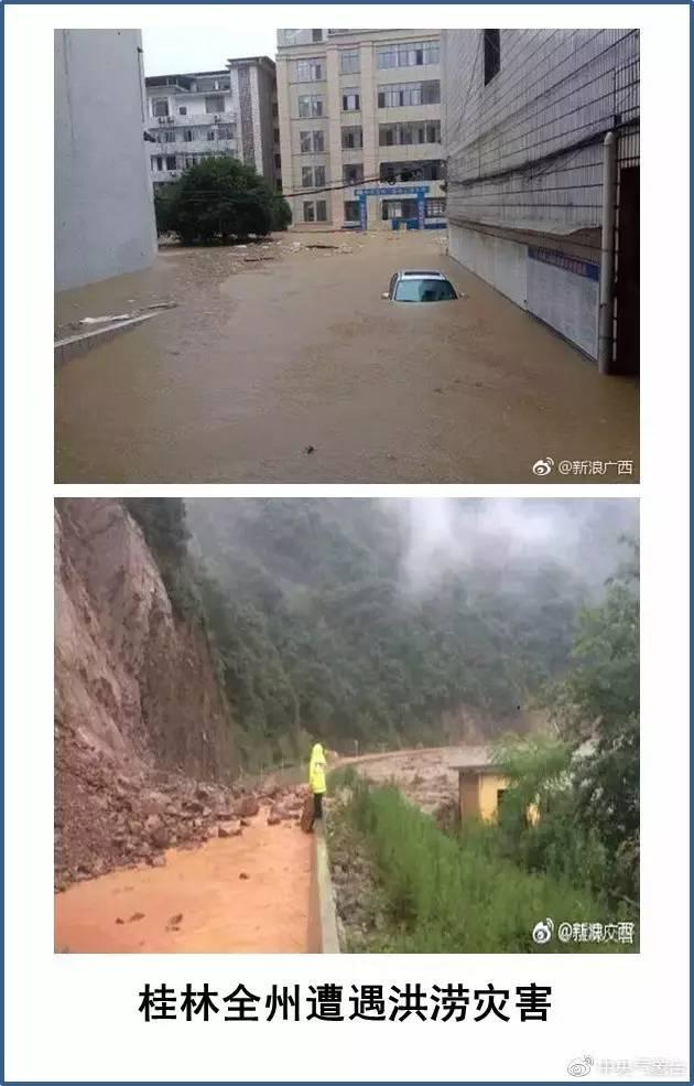 今年第3号台风 南玛都 生成 惠州未来几天的天气将是这样