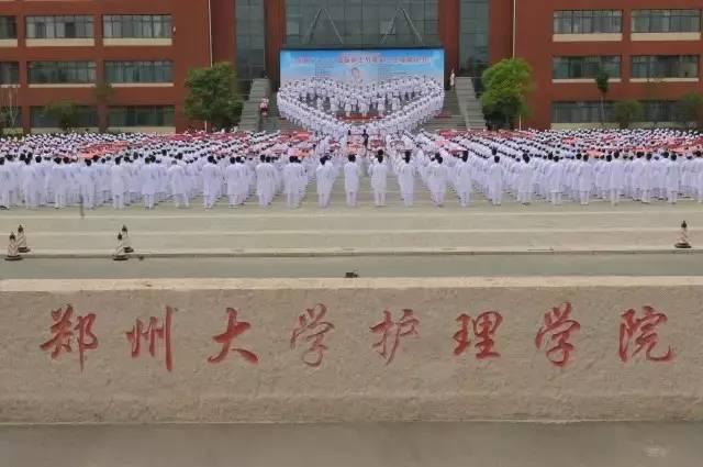 郑州大学共青团系统微信公众平台活跃度