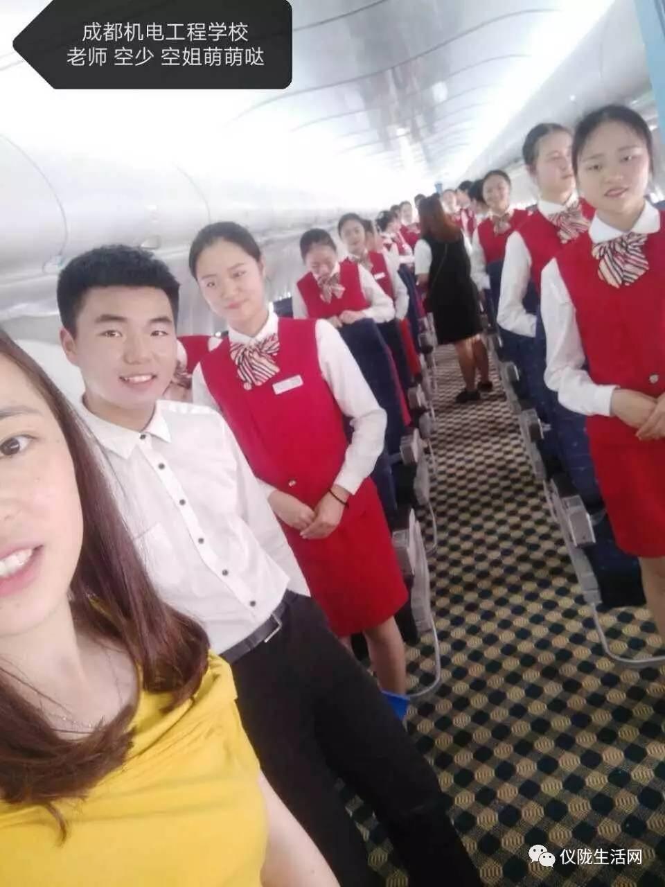 高中生入学教育视频_喜讯:成都高铁航空学校来仪陇特招初高中生了,毕业直
