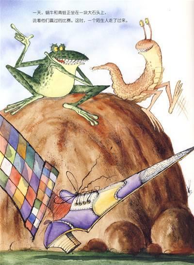 蜗牛的长腿 龟兔赛跑后又一个哲理深刻的赛跑寓言故事