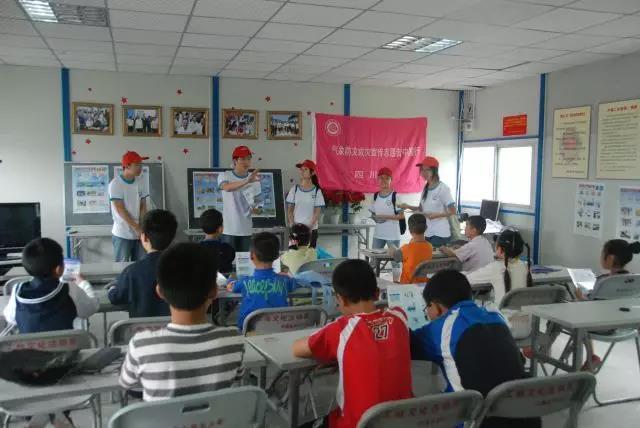 2017 气象防灾减灾宣传志愿者中国行 在四川成都启动 组图