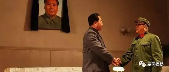华主席为何主动辞职:叶帅揭惊人隐情!