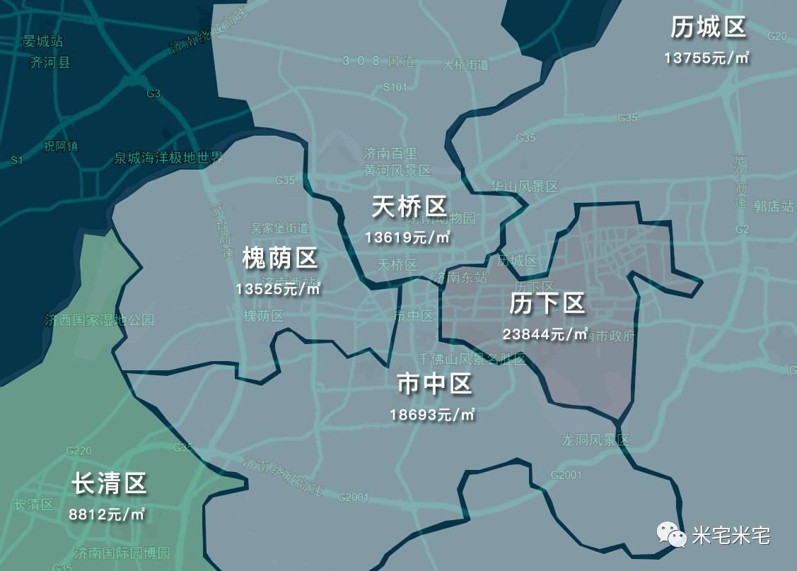 石家庄各区房价地图图片