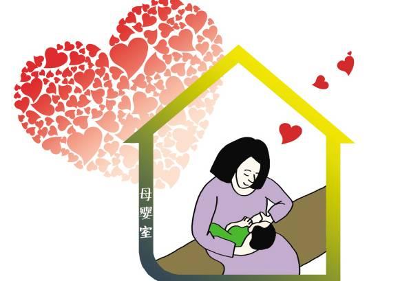 @妈妈们!山西省将建设一批标准化的母婴设施