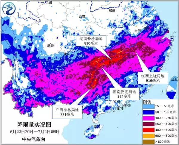 第3号台风 南玛都 生成了 揭阳未来几天的天气