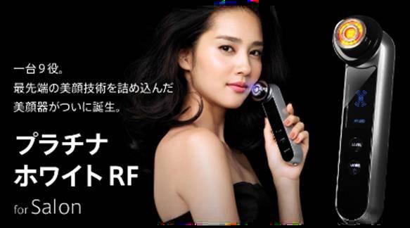 福利 | 日本第一的美容神器,等你免费试用