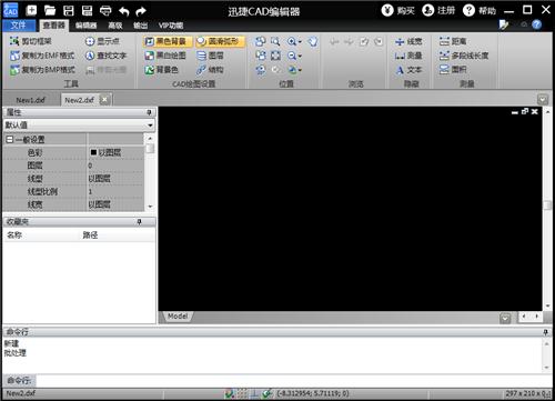 dwg格式怎么转换成pdf?cad2014怎么转换成pdf?