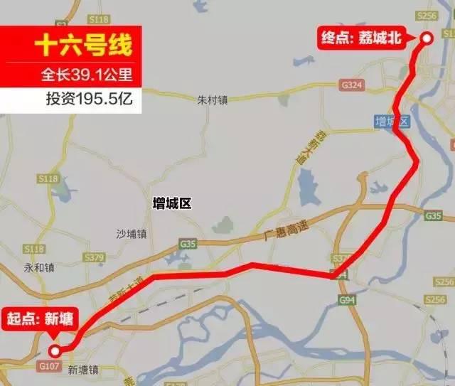 新塘高铁站规划图