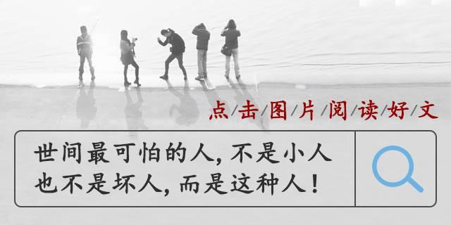 国家正式出台汉字笔顺正确写法,孩子写字得注意了 为孩子收藏