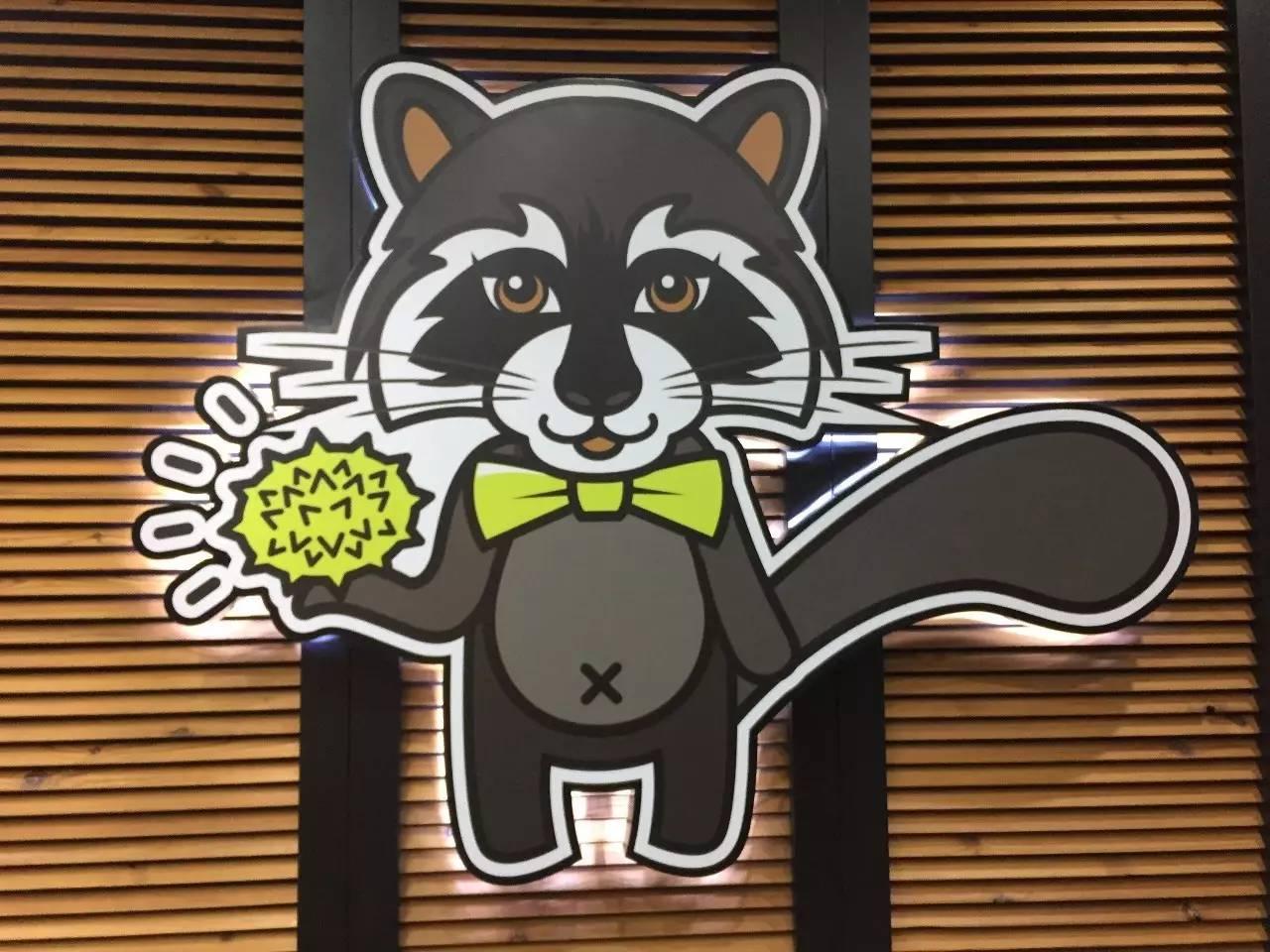 时尚 正文  ▲猫山王的标志就是一只卡通的果子狸图片