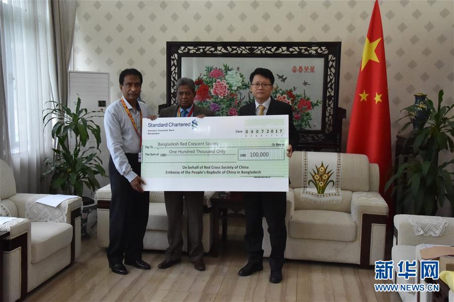 中国红十字会向孟加拉国洪水灾区捐款图