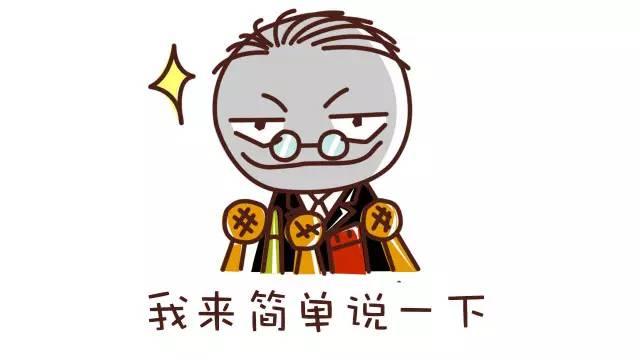 【大新闻】海淀极差悬殊,东西城坐稳皇城,朝阳退步明显,这是20