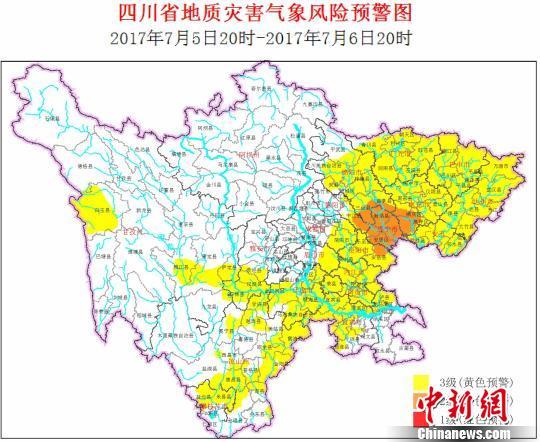 四川发布未来24小时地质灾害气象风险预警 黄色预警范围扩大(图)