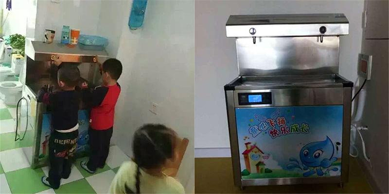 幼儿园专用全温饮水平台有利于儿童的健康成长吗?