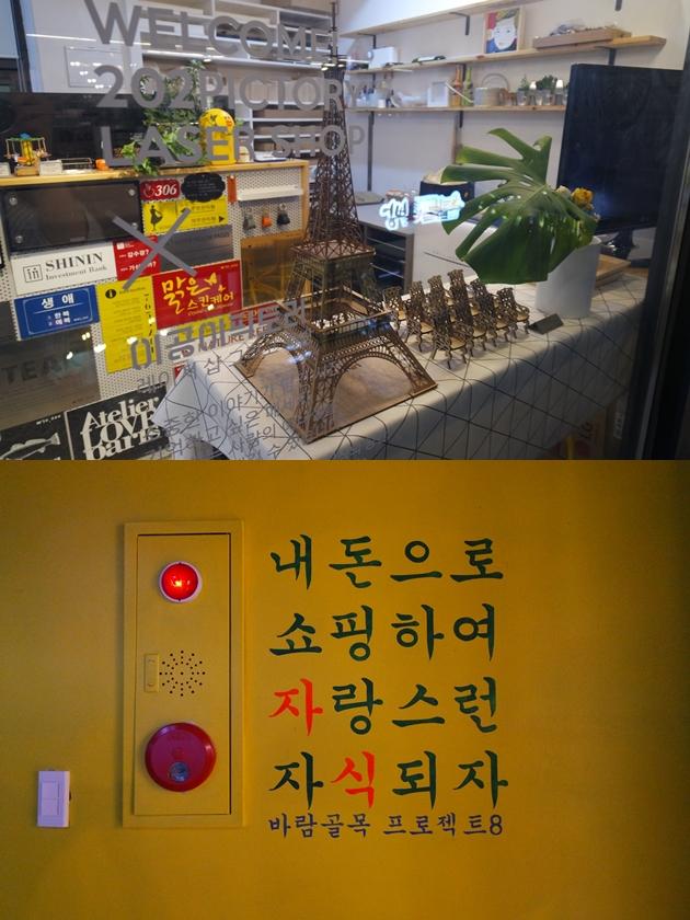 韩国旅行攻略宝贵经验分享~全州美食 美景 美拍 便捷交通一样都不能少!_韩国自由行攻略