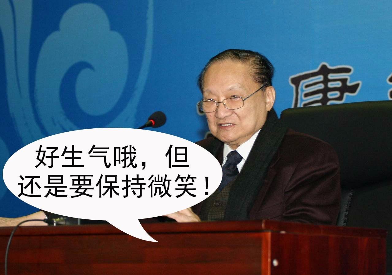甘为继室_当噩耗从北京传到海宁,查嗣庭的继室史氏与儿媳浦氏(查克让之妻),不甘