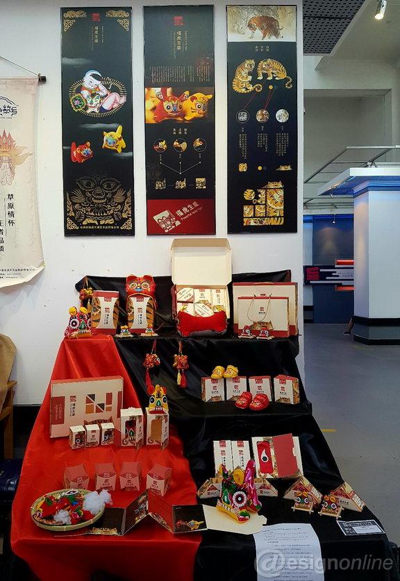 湖南省包装设计艺术研究基地——2017届MFA专业硕士研究生作品