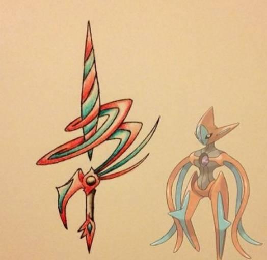 宝贝变身武器,裂空座的究极法杖,超梦的奇幻剑