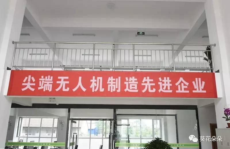 唐山警用器材店_唐山天禧科技有限公司生产位于遵化市城西工业园区内,公司主要产品