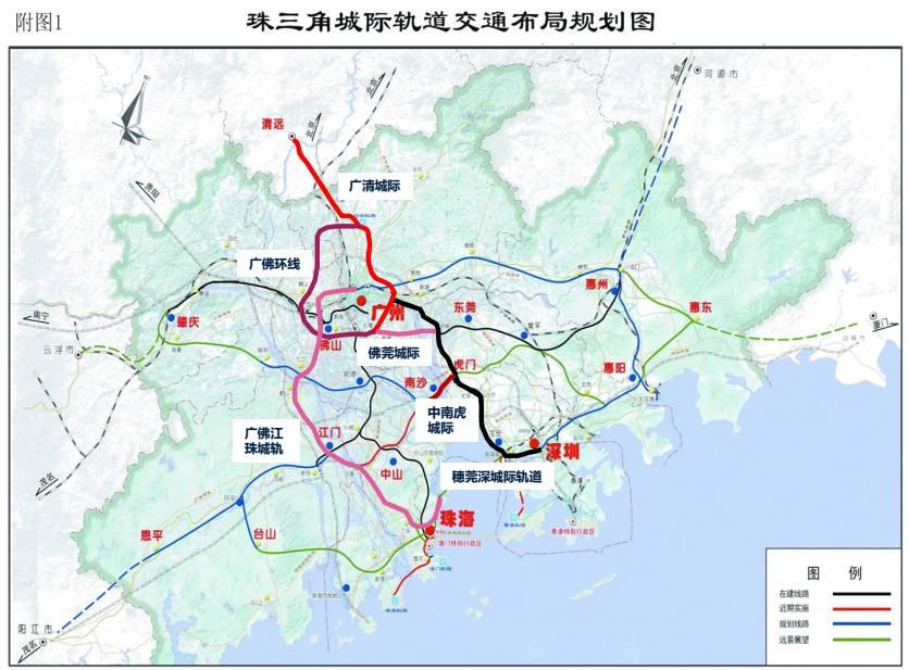 东莞到江门新会_其中江门支线由小榄站至新会站.
