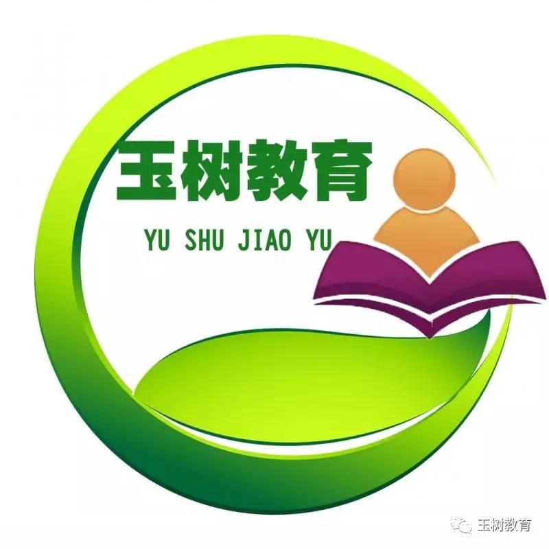藏字的笔画顺序-国家规定的汉字笔顺规则,建议老师和家长期末收藏