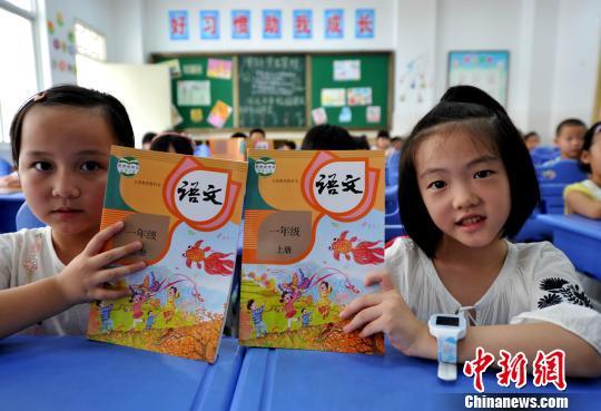 国务院决定成立国家教材委员会 刘延东任主任(图)