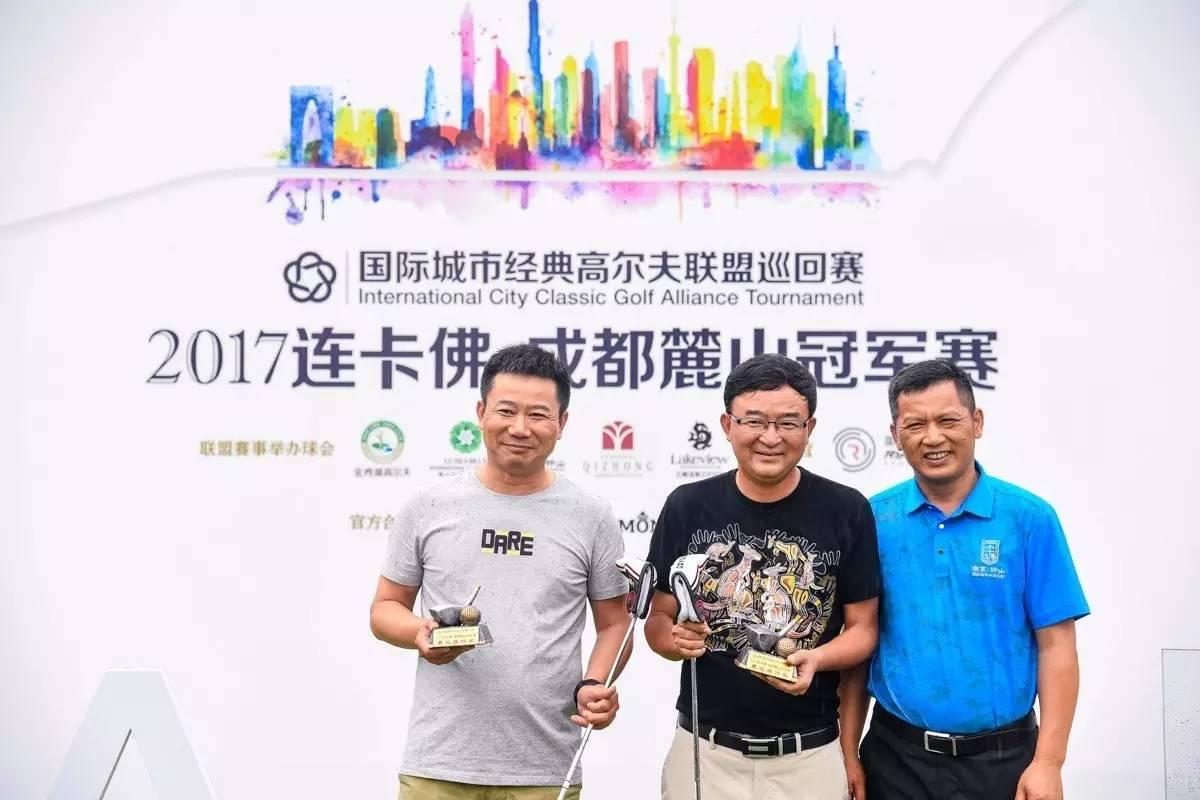 体育 正文  7月5日 南京钟山国际高尔夫俱乐部黄绍林,晋显中 7月4日