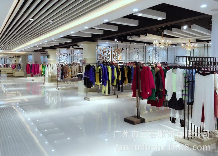 广州品牌折扣店-城际分类