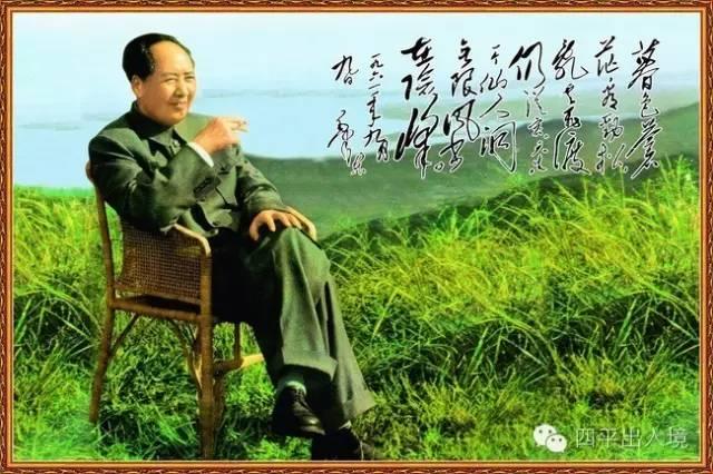毛主席经典语录集锦